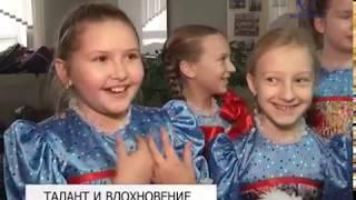 Танцевальные коллективы региона представили в Белгороде свои постановки