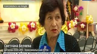 Вести-Хабаровск. Класс Роснефти