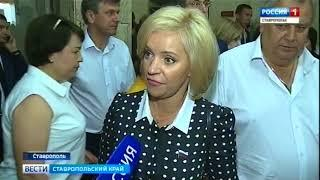 Послание губернатора Ставрополья депутаты восприняли с оптимизмом
