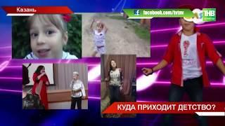 В медиапространство официально запущен первый в мире детский телеканал на татарском языке ШАЯН ТВ
