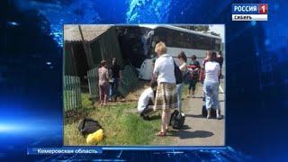 В Кузбассе пассажирский автобус рейса Кемерово – Юрга въехал в жилой дом