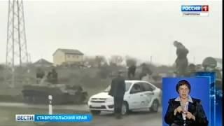БМП и легковушка не поделили дорогу на Ставрополье