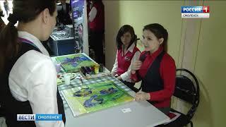 В региональном этапе «World Skills»  примут участие студенты  смоленских техникумов и колледжей