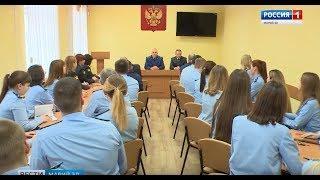 Коллективу Городской Прократуры Йошкар-Олы представили нового руководителя - Вести Марий Эл