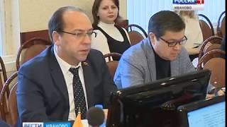 Поправки в бюджет Иванова утвердили депутаты городской думы