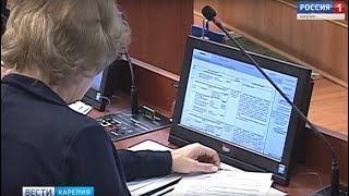 Второе чтение бюджета Карелии в ЗС РК