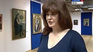 Вятский художественный музей новую выставку посвятил моде прошедших веков(ГТРК Вятка)