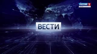 """""""Вести-Карелия"""". 06.04.2018"""