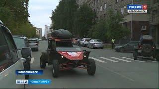 Экспедиция Русского географического общества сделала остановку в Новосибирске