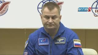 Пресс-конференция исполнительного директора Роскосмоса и космонавта Алексея Овчинина