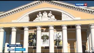 Театр драмы им. Шкетана готовится к новому сезону - Вести Марий Эл