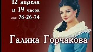 Новости 2010 03 17