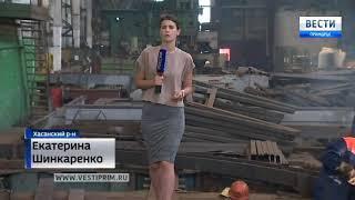 На славянском судоремонтном заводе запустили металлопроизводство