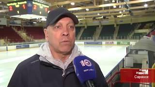 Саранск в 3-й раз принимает Чемпионат России по хоккею спорта глухих