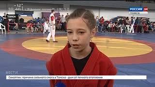 В Томске завершилось первенство области по самбо