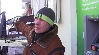 На проспекте Маркса мужчина забрал из банкомата чужие деньги