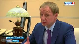 Томенко заявил, что у него есть «план по решению проблем, которые копились в регионе годами»