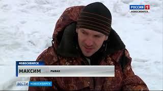 В Новосибирске на реки вышел «ледяной патруль