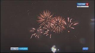 18 марта в Петрозаводске отметили четвертую годовщину воссоединения Крыма с Россией