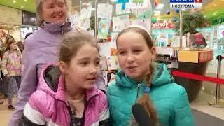 Костромской ТРЦ «Коллаж» устроил для детей «День больших затей»