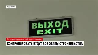 НОВОСТИ от 19.07.2018 с Ольгой Тишениной