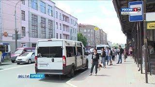 """""""Вести. Брянск"""" (эфир 31.05.2018 в 20:45)"""