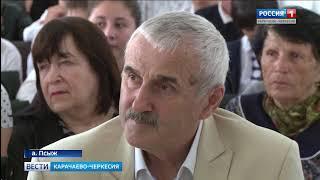Вести Карачаево-Черкесия 23.05.2018