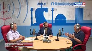 """""""Открытая среда"""" от 11 июля 2018 г. - Предвыборная гонка в Поморье"""