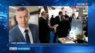 Новосибирская делегация работает на Международном газовом форуме