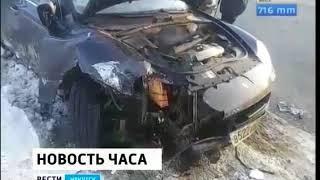 В Иркутске в суд передали уголовное дело по факту аварии на плотине ГЭС