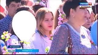 Около 6 тысяч астраханцев стали участниками митинга-шествия, посвященного Дню весны и труда