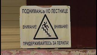 Родители учеников одной из школ Сургута обеспокоены безопасностью своих детей