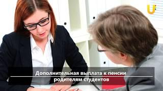 UTV. Новости севера Башкирии за 13 сентября (Нефтекамск, Дюртюли, Янаул)