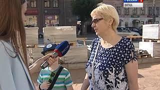 В Кирове продолжается укладка тротуаров(ГТРК Вятка)