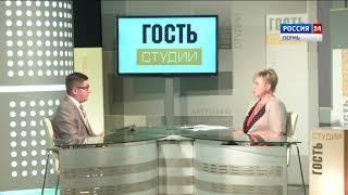 Гость студии Ольга Плотникова