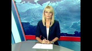Вести Адыгея - 30.08.2018