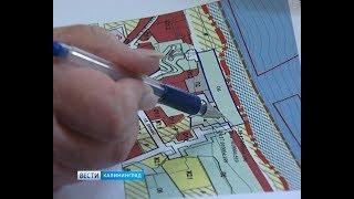 В правительстве Калининградской области рассказали о судьбе светлогорского побережья