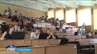 Какие специальности наиболее востребованы у башкирских абитуриентов и где учиться дороже всего?