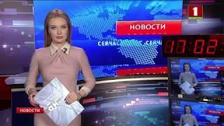 """""""Новости. Сейчас""""/ 17:00/ 04.12.2018"""