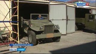 В Забайкалье завершают приготовления ретро-техники ко Дню Победы