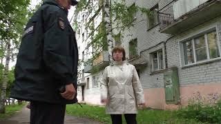 Грабитель в маске и с пистолетом напал на женщину, ул  Труда  Место происшествия 26 06 2018