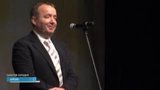 В Марксе простились с Николаем Музыченко