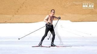 Обнаженный лыжник на Гребном канале