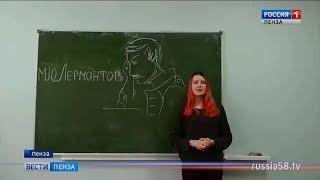 Конкурс видеороликов в поддержку проекта «Великие имена России». Ролик 4