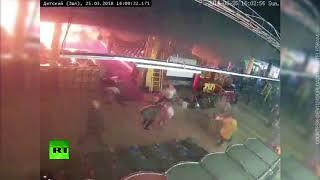 Moment deadly blaze engulfs Russian mall recorded on CCTV cam
