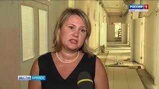 Ремонт социальных учреждений в Брянске