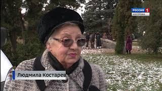 В Костроме почтили память жертв политических репрессий