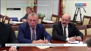 Подписано соглашение о сотрудничестве между Правительством Мордовии и компанией «1С»