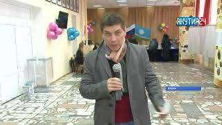 В Алданском районе открыли свои двери 28 избирательных участков
