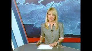 Вести Адыгея - 29.11.2018
